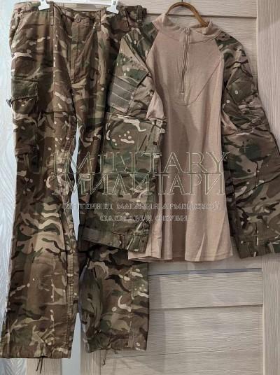 Костюм FR в камуфляже MTP армия Великобритании (рубашка L, брюки 85/96/112)