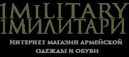 Логотип 1MILITARU.RU